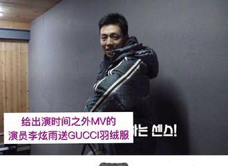 """[分享]200117 热帖 IU""""炫耀""""钱的方法就是送礼...?"""