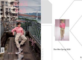 [新闻]200118 穿粉色毛衣少女心的小凯 气质绝佳满分时尚