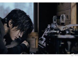 [新闻]200118 薛之谦预告新歌MV 《陪你去流浪》明日公开!