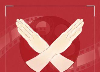 [新闻]200118 朱正廷加入中国电影全民反盗版活动 提高知识产权保护意识,维护影视创作者心血