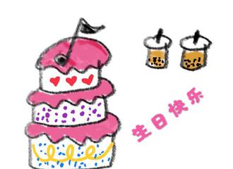 [新闻]200118 王俊凯卡点成功为偶像送祝福 每年必不可少的手绘蛋糕
