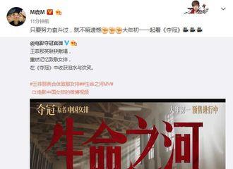 [新闻]200119 宣传小能手鹿晗又上线了 既然Boss都发话了那就大年初一影院走起