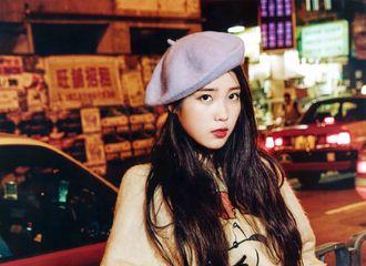 [分享]200119 欣赏一组IU的绝美街拍图,港风美少女李知恩上线
