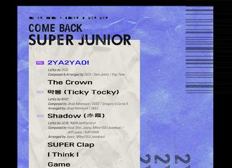 [新闻]200121 Super Junior回归当日将进行《Super Junior The Stage》直播