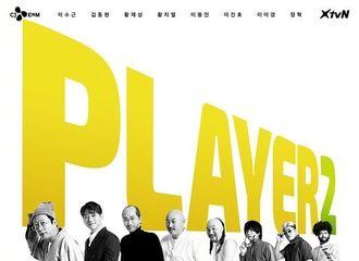 [新闻]200123 黄致列作为新成员加入XtvN《Player2》!8人宣传海报公开