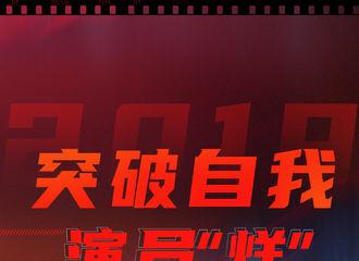 [新闻]200124 易烊千玺2019年度总结 用作品传递自我态度