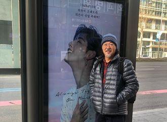 [分享]200124 韩国街头遇到宝贝儿子Mark的广告应援牌,那当然少不了合影认证!