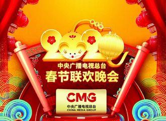 [分享]200124  2020春晚节目单正式出炉!王嘉尔与罗志祥&易烊千玺合作歌舞《青春的起点》