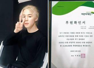 [新闻]200124 防弹少年团智旻粉丝们不断的善行,成为了善良影响力的代名词