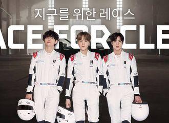 [新闻]200124 防弹少年团穿上赛车服变身赛车手准备在阿米们的心上飞驰!