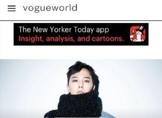 """[新闻]200125 权志龙登上VogueWorld杂志官网""""回归巴黎时装周"""""""