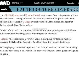 [新闻]200128 最新访问权志龙表示对于4月的舞台感到紧张...也表达了自己会有出solo的想法