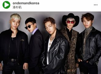 """[新闻]200204 BIGBANG被选为""""2010-2019 最优秀的KPOP艺人!"""""""