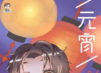[薛之谦][分享]200208 薛之谦元宵节饭绘分享 圆脸大眼的可爱谦谦吃汤圆啦!