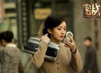 """[新闻]200212 """"中国电影报道""""发布节目单预告博 赵丽颖主演的《密战》今日18:25播出"""