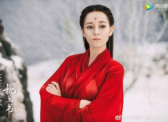 [新闻]200215 热巴《三生三世枕上书》剧照出炉 红衣凤九美艳十足