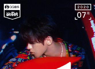 柠檬视频[新闻]200215 QQ音乐巅峰畅销榜周榜出炉 蔡徐坤《YOUNG》成蝉联周榜最多top1的专辑!