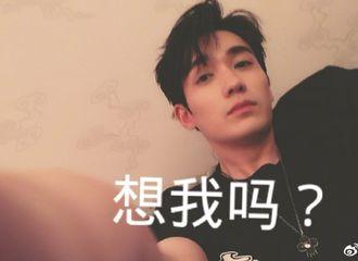 """富二代app[分享]200216 朱一龙男友视角""""想我吗""""九连问 小笼包那么大一个龙去哪了呢?"""
