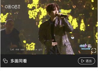 柠檬视频[新闻]200216 在家也能看演唱会 坤坤线上多角度舞台视角快刷起来