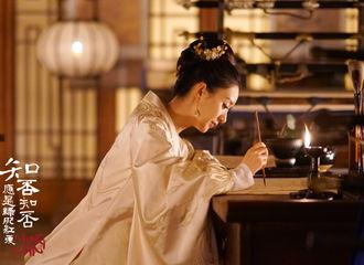 [新闻]200217 国家广电总局公布2019中国电视剧选集 赵丽颖主演《知否》作为唯一一部古装电视剧入选