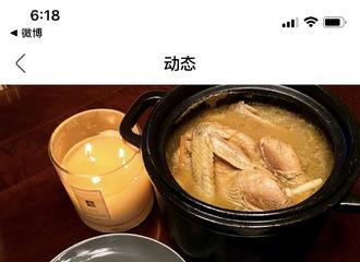 [新闻]200217 喝鸡汤也要有仪式感 朱正廷为大餐点香薰摆上新餐具