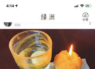 [新闻]200218 小画家贝贝久违创作新画两幅 有请艺术家讲解其中奥妙
