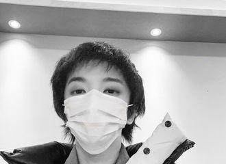 """富二代app[新闻]200218 华晨宇连续七年分享开工照 为自己取名""""花戴口罩"""""""