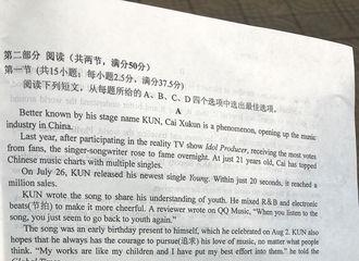 [分享]200219 高中英语试卷惊现蔡徐坤 这道题ikun应该能拿满分