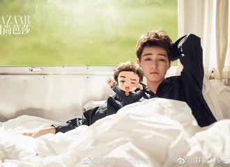 [新闻]200219 饭绘早安系列王俊凯 早睡早起好少年
