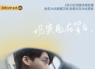 [新闻]200219 《我在北京等你》播出倒计时4天 天哥在春暖花开处等你