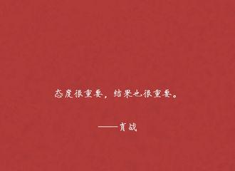[分享]200219 《人物》2月刊摘录 演员肖战有幸遇见你