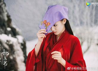 柠檬视频[新闻]200220 《三生三世枕上书》剧照出炉 红衣凤九美得像幅画