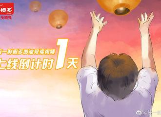 [新闻]200220 品牌携手王源送来诚挚祝福 明天十点不见不散