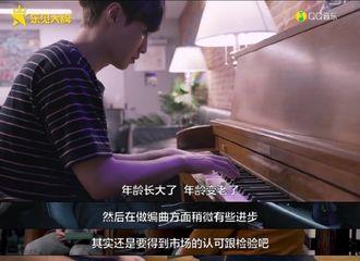 柠檬视频[分享]200221 翻看粉丝小傻瓜艺兴的采访内容会发现他除了音乐就是粉丝了