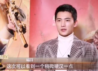 富二代app[新闻]200221 《中国电影报道》杨洋采访:由最靓的仔变身最拼硬汉