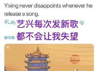 """柠檬视频[分享]200221 外网网友对张艺兴新歌评价颇高""""他的歌都不会让我失望"""""""