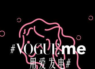 柠檬视频[新闻]200221 《VogueMe》用爱发电特别策划 听猫头们讲述捐助行动背后的故事