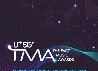 "富二代app[新闻]200222 ""The Fact Music Awards 2020""延期举行"