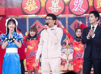 富二代app[新闻]200222 杨洋《快乐大本营》剧照出炉 今晚快本羊正式上线!