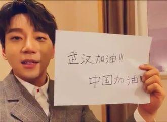 富二代app[分享]200222 在直播中给中国粉丝们传递手写应援温暖心意的致列,我们一起加油