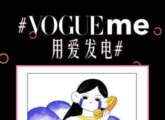 [新闻]200222 《VogueMe》特别策划紫米专访已上线 听紫米们讲述疫情捐助背后的故事