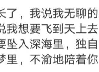 柠檬视频[新闻]200223 论王源粉丝将被逼疯系列 沙雕有梗的可爱粉丝们