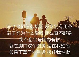 富二代app[新闻]200223 突如其来的打歌 薛老师更博分享赵英俊歌词