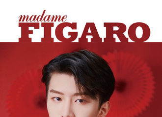 [新闻]200224 MadameFigaro中文版更新范丞丞新图 暖心小丞手写感言传播爱的力量