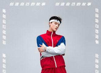 [新闻]200224 品牌官博更新白敬亭宣传海报 参与活动就有机会get同款球鞋