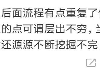 柠檬视频[分享]200224 吴亦凡宝藏男孩魅力散发 《潮流合伙人》收获无数好评