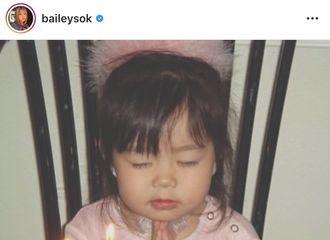 [分享]200227 艺兴ins上互动天才少女Bailey Sok,闻到了要搞事情的味道