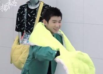 富二代app[新闻]200226 甜蜜蜜的少年王源源来袭 是夏天清爽可口的感觉