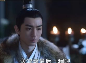 [新闻]200226 王俊凯《上古密约》再添惊喜 百里昊和帝王气十足