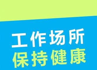 [新闻]200226 王俊凯上线暖心提醒  疫情未结束勿掉以轻心